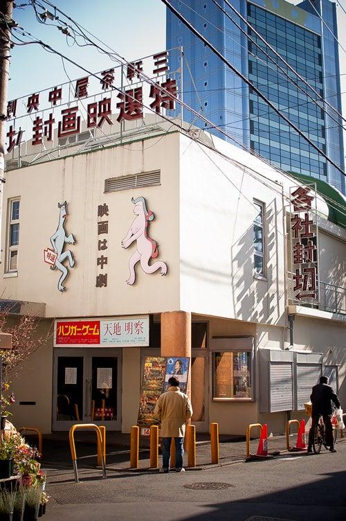 昭和レトロな映画館「三軒茶屋中央劇場」閉館へ | ジャック・ポイ Film