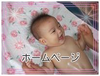 大阪・高槻・西宮・尼崎♪ずっとずっと通いたくなるベビーマッサージ教室 baby*ship