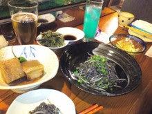 ピアニスト 新居由佳梨 オフィシャルブログ 「con brio!」-沖縄料理