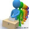 ネット選挙、解禁なるか?の画像