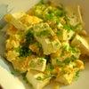 豆腐卵丼の画像