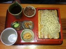 川越市  八汐物産(株)のスタッフブログ