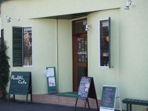 さいたま市でお菓子教室もしているカフェ「リーバルカフェ」 浦和駅徒歩6分