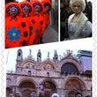 ベネチアカーニバルに…