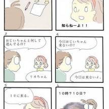 ピーちゃん劇場~おじ…