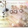 ☆princessjewelry*カートOpen:。.:*☆の画像