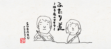 $魂 of the 役者魂!!