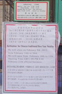 中国大連生活・観光旅行ニュース**-大連 CORAL PIZZA