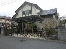 首都圏物件と収益物件の 日本マウントスタッフブログ