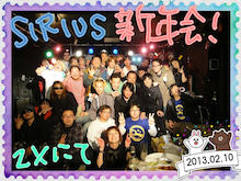 梨沙る~む ★SIRIUS Vo.梨沙のブログ★-2013-02-13-03-12-18_deco.jpg