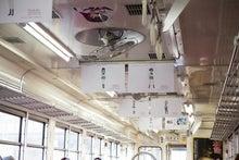 最果てのつぶやき-2013/01/01 ガルパン聖地巡礼・鹿島線・車内