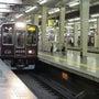 阪急電車で奇妙な冒険…