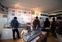 最果てのつぶやき-2013/01/01 ガルパン聖地巡礼・鹿島線・大洗駅