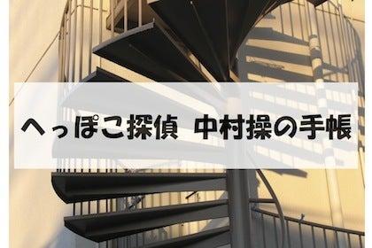 $いまじなりぃ*ふぁーむ-tle