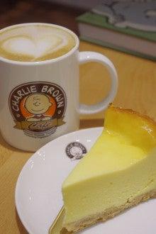 中国大連生活・観光旅行ニュース**-大連 CHARLIE BROWN CAFE