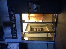 $aoyamaで税理士事務所を開業しているくりくりのブログ