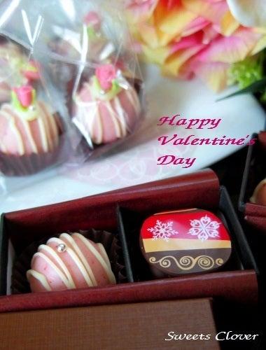 バレンタイン手作りチョコ トリュフボール