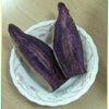♪クッキング(紫いもの生クリーム添え)の画像
