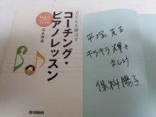 むつこ先生のつれづれ日記♪-DSC_0312.jpg
