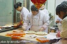 中国大連生活・観光旅行ニュース**-旅順 春華園