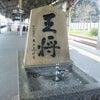 《2013年2月17日、次女と乗り物すべて100円/回(6回券は500円)の上野へ》の画像