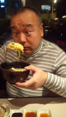 丸山ケヅメ所長のブログ-DCIM3344.JPG