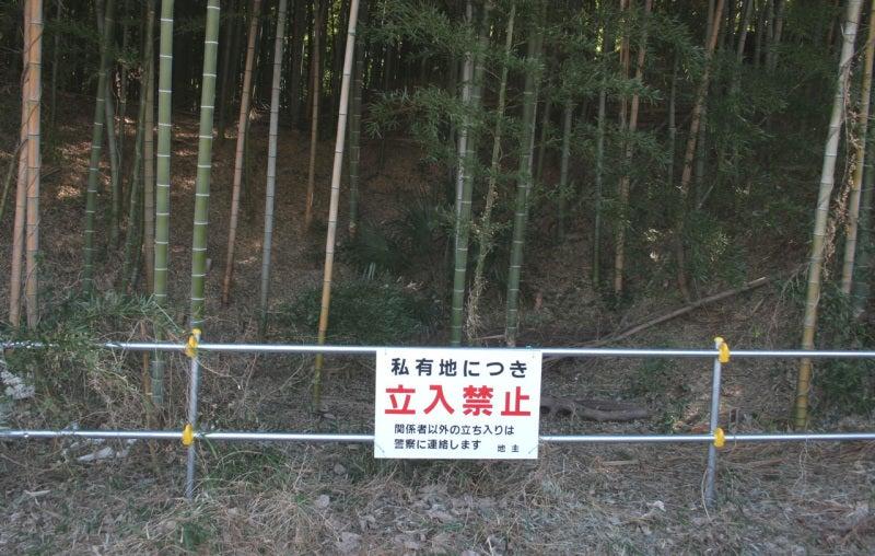 荏田城03