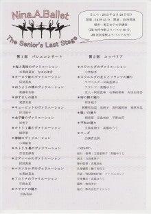 辰ちゃん劇場のブログ