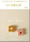作家 吉井春樹 366の手紙。-1303バナー表紙