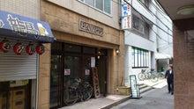 新橋 ワンコイン(500円)お弁当