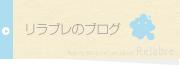 大阪・耳つぼジュエリー講習を学んで1日で資格取得!独立開業