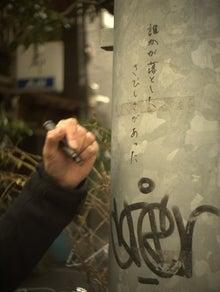 カケラバンクオフィシャルブログ「先の見えないこの時代で」Powered by Ameba-20130216b