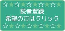 日本とブラジルのダブル DaniloTsuyoshiのBlog