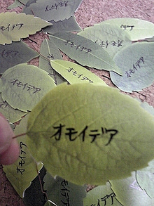 カケラバンクオフィシャルブログ「先の見えないこの時代で」Powered by Ameba-20130216g