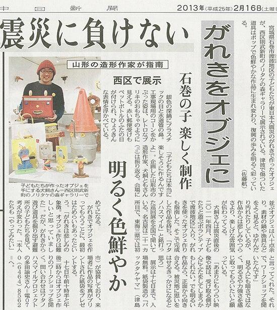 ワタノハスマイル・ブログ-09