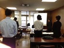 $京都と東京で働くイベント・展示会プロデュース会社社長のブログ