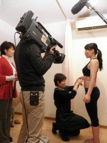 ファスティングマイスター裕子の『美人の作り方』