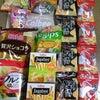 甘い物の次は(*^_^*)の画像