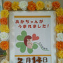 39w1d検診☆