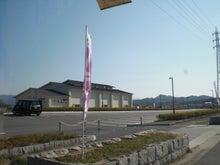 関西ひよこライダーズカップのブログ