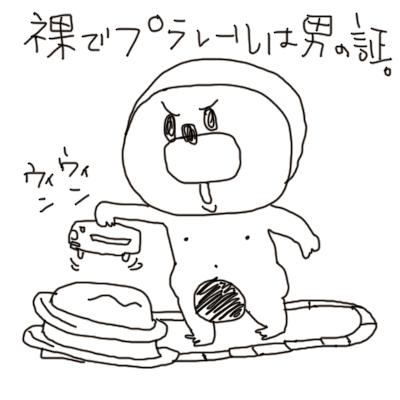 今日のにこさん【ゆる4コマ漫画】
