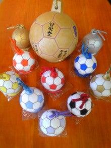 サッカーエース最中*甘栄堂-Image1133.jpg