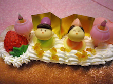 できたてロールケーキのお店 Lump(ルンプ)のブログ-2013.桃の節句
