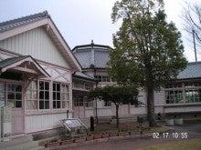 haiko-riderのブログ-旭東幼稚園