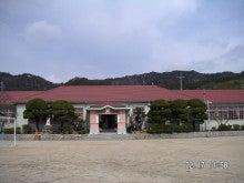 haiko-riderのブログ-鉾立小学校1