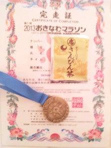 紫彩乃公式ブログ-SBSH0377.JPG