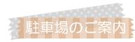 大阪市平野区のネイルサロン rush nail * Magnolia