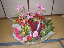 きらり☆ブログ-結婚記念日の花h24
