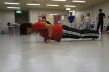 「股関節が硬い」徹底究明!中村考宏の超スムーズ股関節回転講座-2/17大阪・構造動作トレーニング
