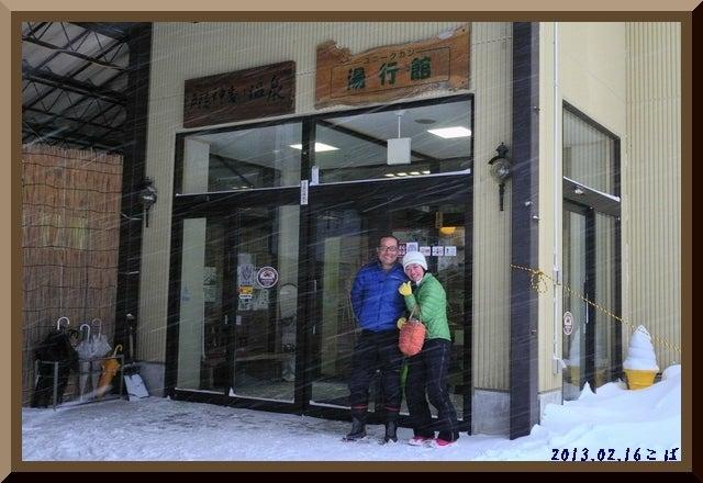 ロフトで綴る山と山スキー-0216_1643